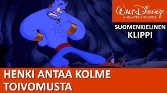 Henki antaa kolme toivomusta | Aladdin | Disney Klassikot