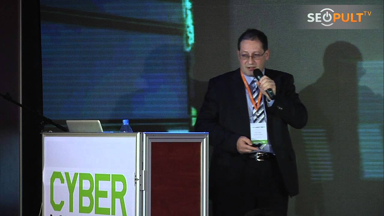 Конференция CyberMarketing-2013. Александр МИТНИК