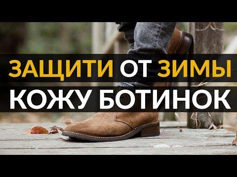 Зимние мужские ботинки Юничелиз YouTube · С высокой четкостью · Длительность: 32 с  · Просмотров: 12 · отправлено: 28.12.2017 · кем отправлено: ЮНИЧЕЛ