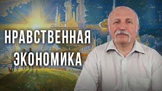 видео Гибридные бизнесмены Путина. Внешняя политика на аутсорсе