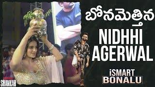 Nidhhi Agerwal Carrying Bonam Pot iSmart Bonalu Event Live Ram Nabha Natesh Shreyas Media