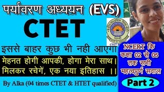 Environment Study, EVS पर्यावरण अध्ययन for CTET & UPTET 2018 |Complete summary| P-2