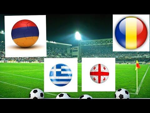 Прогноз на футбол сегодня Армения-Румыния и Греция - Грузия 31.03.2021