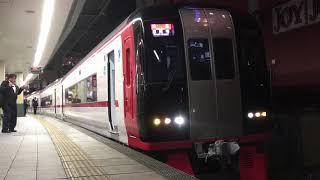 [深夜限定‼️]名鉄2200系 2213f+名鉄3100系 3111f(特急東岡崎行き)金山駅 発車‼️