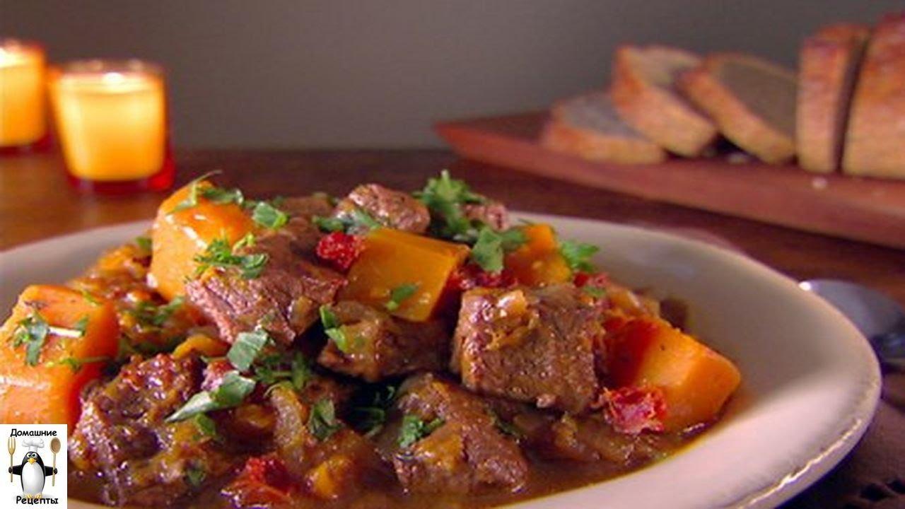 Жаркое с мясом и картошкой. Жаркое по русски - YouTube