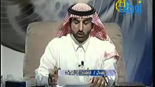 ابن سيرين الشيخ عبدالرحمن رؤيا زوجة الأخ