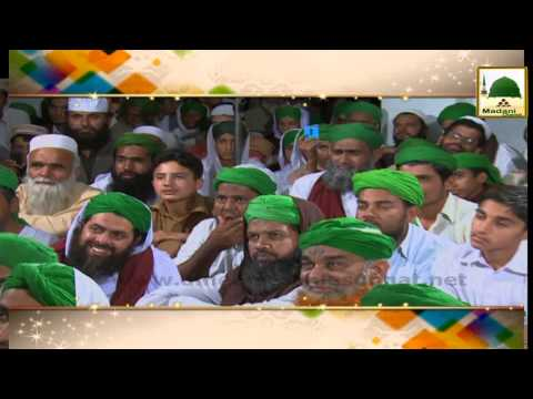 Short Bayan - Sarkar Se Muhabbat - Haji Azhar Attari Guldasta#92