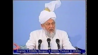 Friday Sermon 11 April 1997