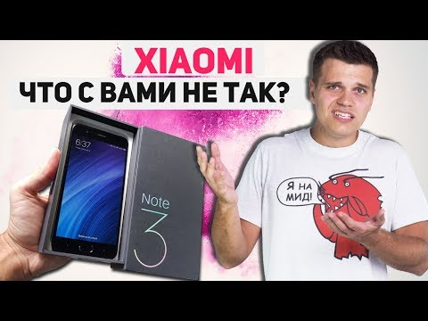 Download Youtube: Xiaomi Mi Note 3: ДАУНГРЭЙД от Xiaomi с FACE ID