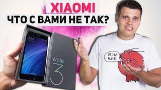 Xiaomi Mi Note 3: ДАУНГРЭЙД от Xiaomi с FACE ID