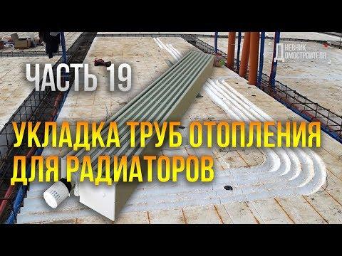 Видео Трубы стальные цена 273