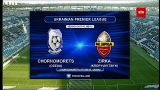 Chernomorets O. vs Zirka full match