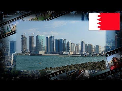 Бахрейн, вступительный ролик (#23)