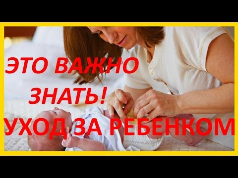 История развития ребенка, Образец (форма) №112/у