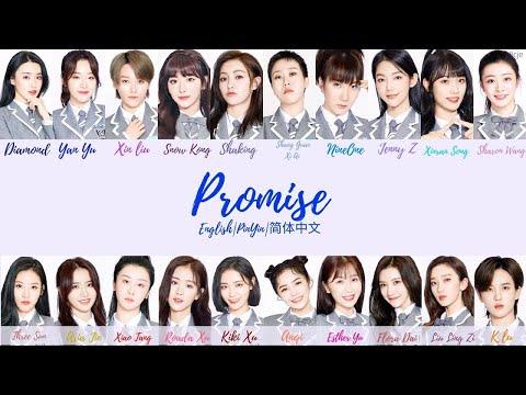 Youth With You 2 《青春有你2》Promise 歌词/ Color Coded Lyrics(简体中文/PinYin/English) 最终舞台 Final Stage