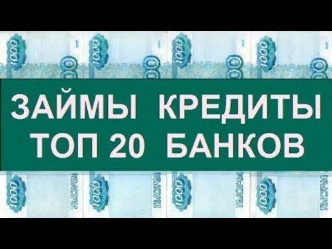 Оформить Кредитную Карту Онлайн Заявка В Русфинанс Банкиз YouTube · Длительность: 4 мин43 с  · отправлено: 1/2/2018 · кем отправлено: Лана Крылова
