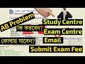 NIOS D.El.Ed results AB Problem Solution process brief discuss||By Computer Blogs