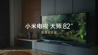 Tivi Xiaomi Star Shadow Premium Edition 82 Inch Qled - Ultra HD 8K