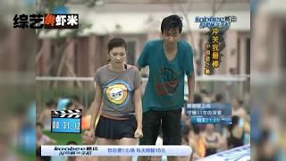 Game show japan Thử thách gái xinh #6 phê