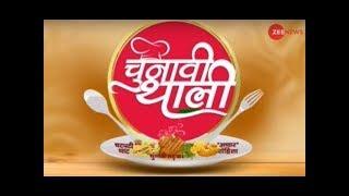 Chunvai Thali: Watch an exclusive conversation with Ravi Kishan