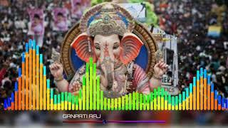 GANPATI AAJ PADHARO || DJ SR BEATS || BHOPALI BEATS PRESENCE