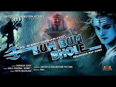 Bum Bum Bhole: Kanwar Rap song