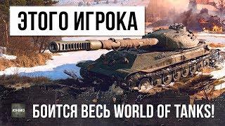 ЕГО БОЯТСЯ ВСЕ - НОВАЯ ИМБА WORLD OF TANKS!