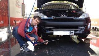 Стоит ли мыть автомобиль на мойке самообслуживания(1 Не могли бы рассказать какую мойку предпочитаете вы?! 2.Напишите