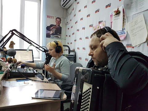 радио шансон в кузбассе предмет функции педагогики