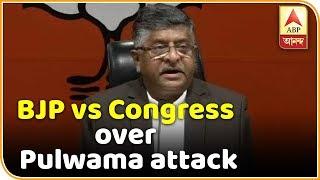 প্রধানমন্ত্রীর বিরুদ্ধে লজ্জাজনক অভিযোগ আনা হচ্ছে, কংগ্রেস মুখপাত্রের পাল্টা বিজেপি | ABP Ananda