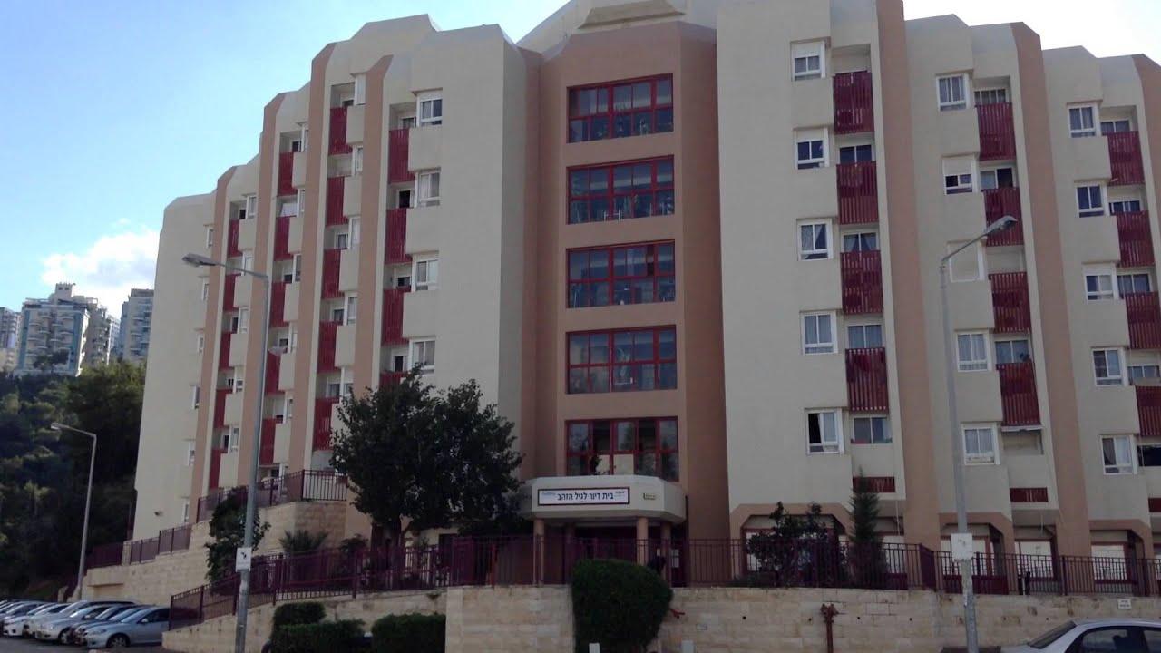 Хайфа дома престарелых дом инвалидов для престарелых