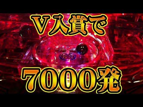 『CR天龍∞ 7000VS』一撃7000発の凄い奴!3段クルーン『沼』の攻略に挑む!