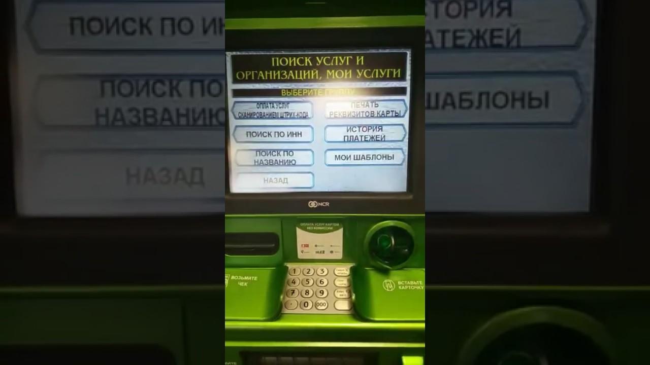 Кредит с 21 года без справки о доходах украина