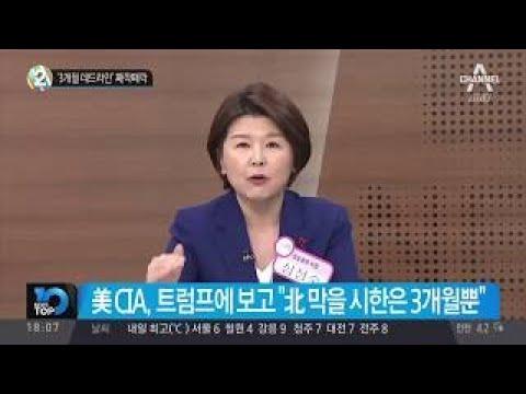 김정은 보고 있나…美 B 1B, 한반도 연속 출격…北 압박 최고조