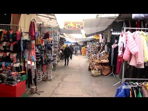 Чернівецький Промінь: У Чернівцях скасують плату за користування торговельним місцем на Калинівському ринку