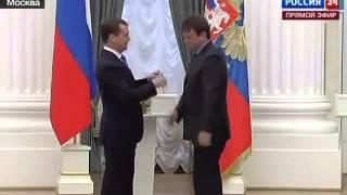 награждение Тимура Кизякова госнаградой