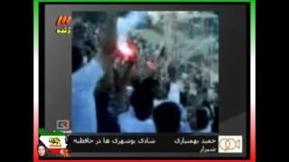 P4 Navad 90 نود ۹۰ الخليج الفارسي ايران تهران May 10 10 Iran