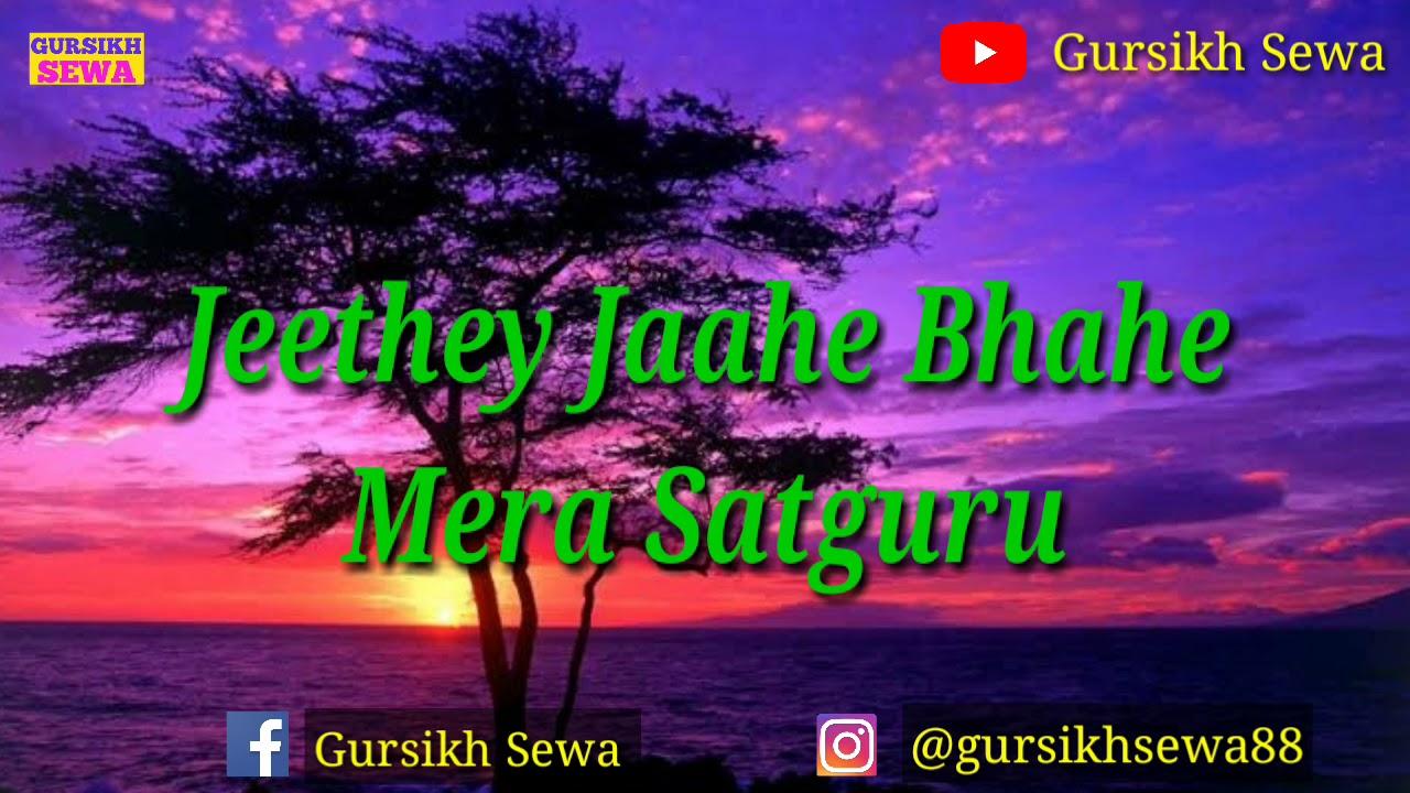 Jeethey Jaahe Bhahe Mera Satguru Sikh Whatsapp Status