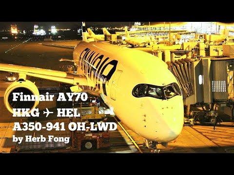 Finnair AY70 HKG ✈ HEL on Airbus A350 XWB OH-LWD