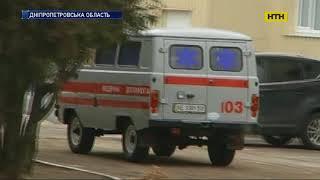 нападающий, вооруженный мачете, грабил людей в Днепропетровской области