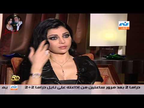 Haifa Wehbe Dawam el 7al Interview HD-هيفاء وهبي في دوام الحال HD