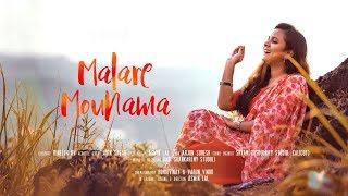 Malare Mounama | Karna | Vidyasagar | Cover By Sadhika K R