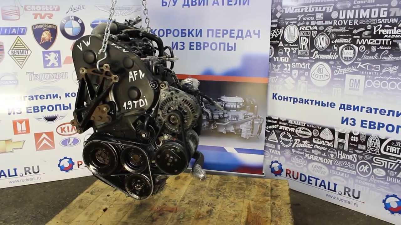 Тестированный бу двигатель 1.9 TDI AFN Volkswagen Sharan, Passat - Ford Galaxy VW из Германии HD