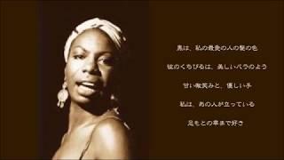 Black is the colour of my true love's hair / Nina Simone.