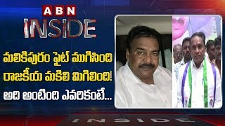 Focus On Janasena MLA Rapaka Varaprasad Malikipuram Issue | Inside