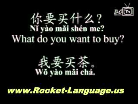 Learn Basic Chinese Words - Learn Chinese Online - YouTube