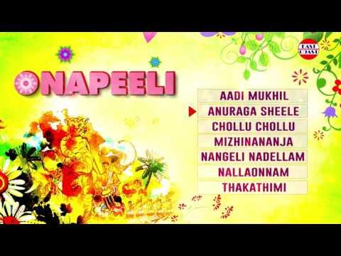 Onapeeli #ഓണപ്പീലി | Onam Special Songs | Malayalam Evergreen | Audio Jukebox