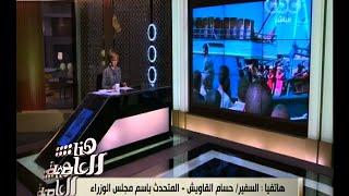 رئيس الوزراء يوجه بسرعة ضبط المتورطين في حادث غرق مركب رشيد.. فيديو