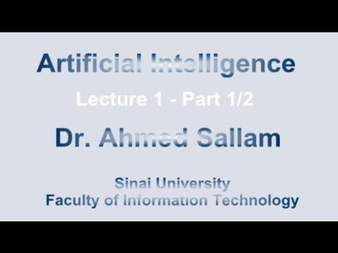 Intro to Artificial Intelligence -  الذكاء الإصطناعي