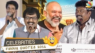 2016's Most Funniest Quotes by Stars | Comedy Speech at Press Meet | Vivek, Sivakarthikeyan
